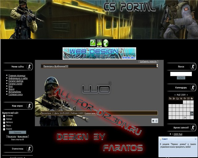 Counter Strike portal шаблон для ucoz