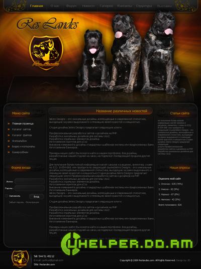 Дизайн для сайта Племенного завода: Res Landes
