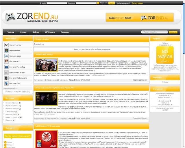 Качественный Rip Сайта Zorend для Ucoz