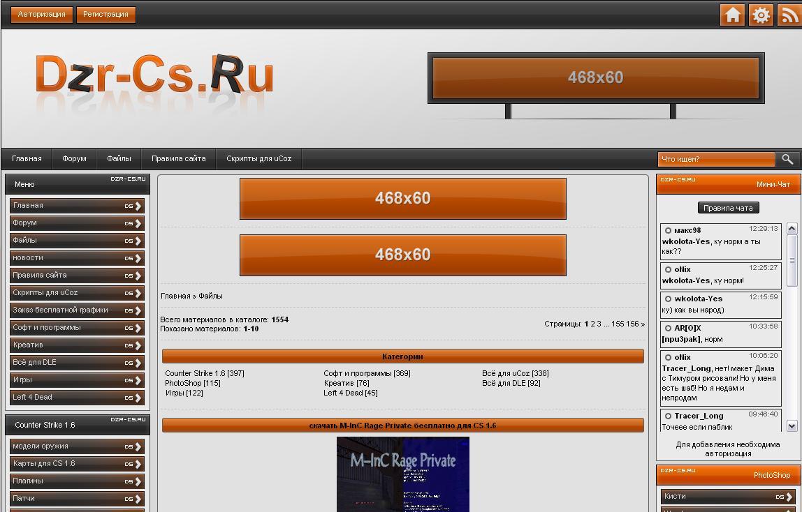 Оригинал Dzr-Cs для ucoz