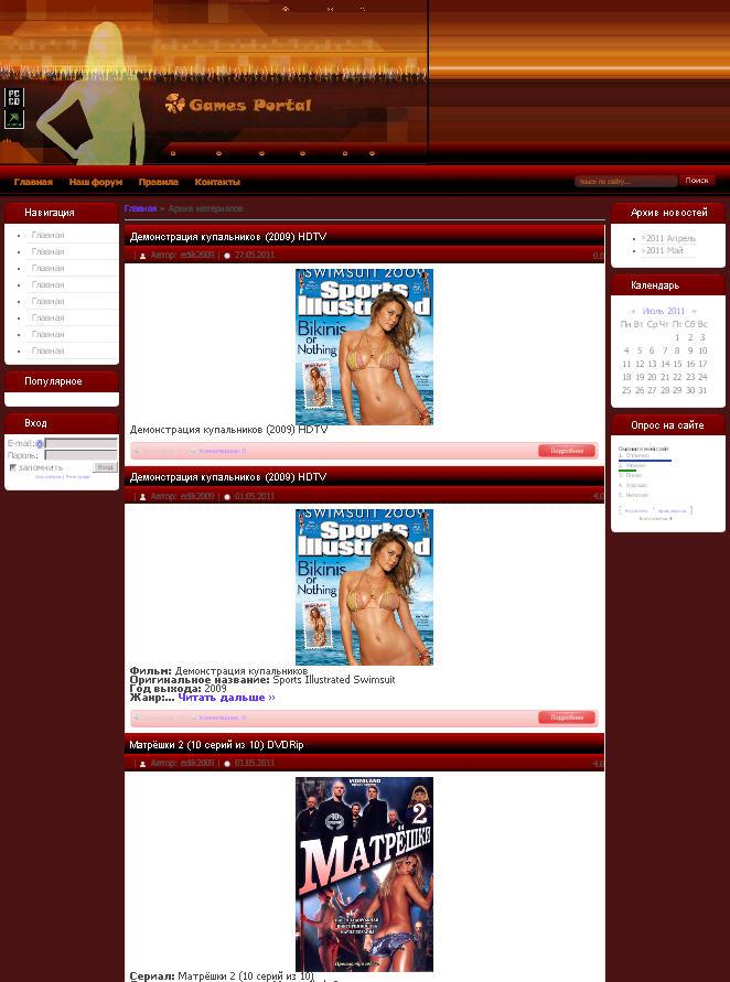 Сделать порно сайт на dle