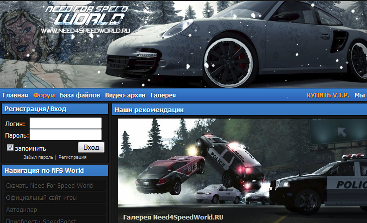Рип (полный) need4speedworld.ru