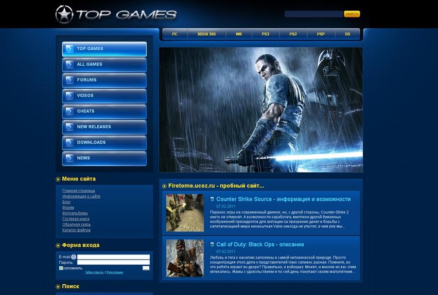 Игровой шаблон TOP GAMES