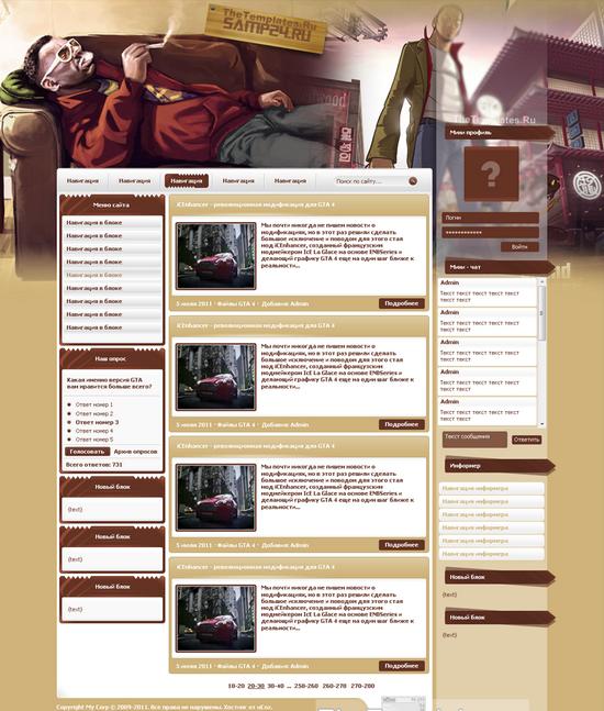 Игровой шаблон Samp24 для uCoz