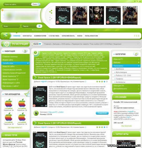 Новый шаблон N-Torrents Green для uCoz