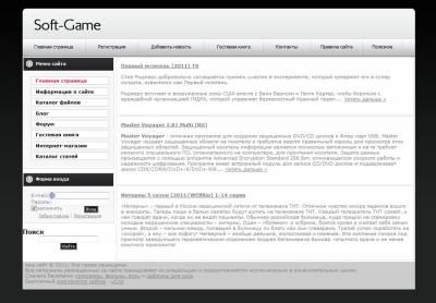 Простой Софт Game шаблон для ucoz