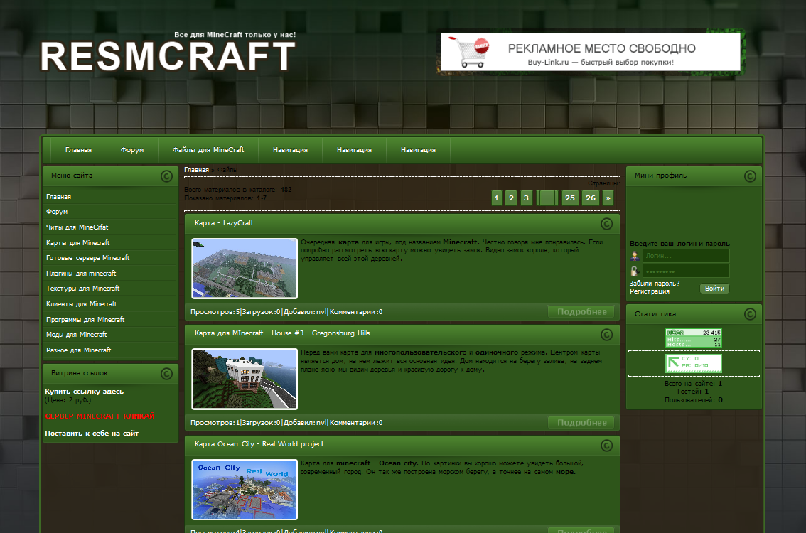 РИП шаблона сайта resmcraft для ucoz
