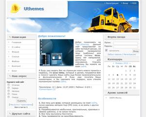 Простой шаблон для сайта на Ucoz