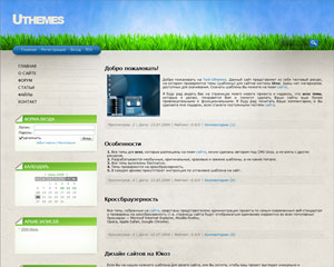 Шаблон для сайтов на Ucoz