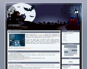 Шаблон для сайтов о Хэллоуние