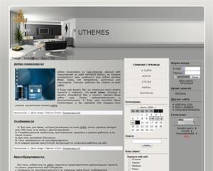 Шаблон для сайтов о интерьере