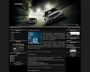 Шаблон для сайтов об автомобилях