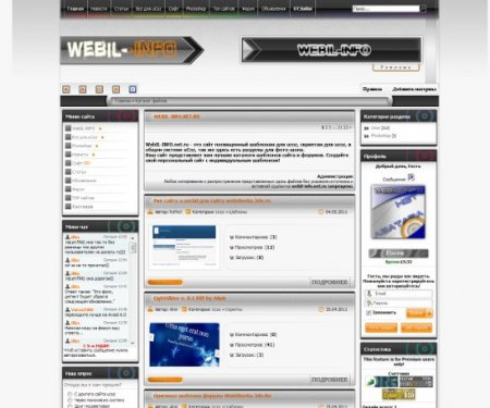 WebIL light soft v1.1 для ucoz