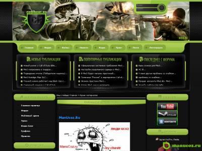 Темно-зелёный шаблон COD