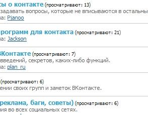 http://www.ucozabc.ru/_ld/40/4008.jpg
