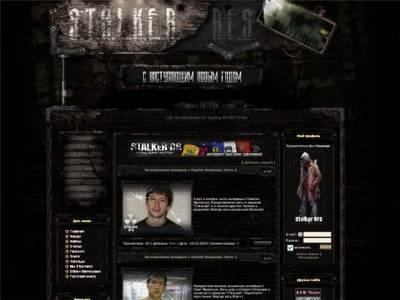 Stalker - шаблон для uCoz