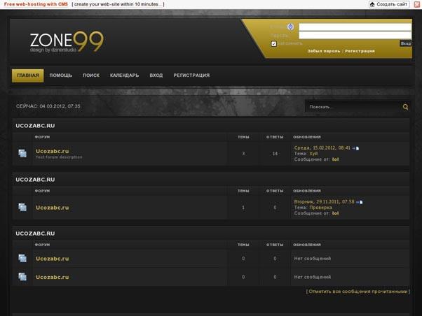 Чёрный шаблон для форума ucoz Zone99