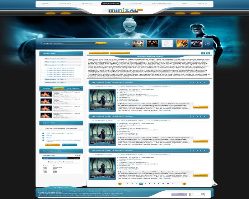 шаблоны сайтов 2012: