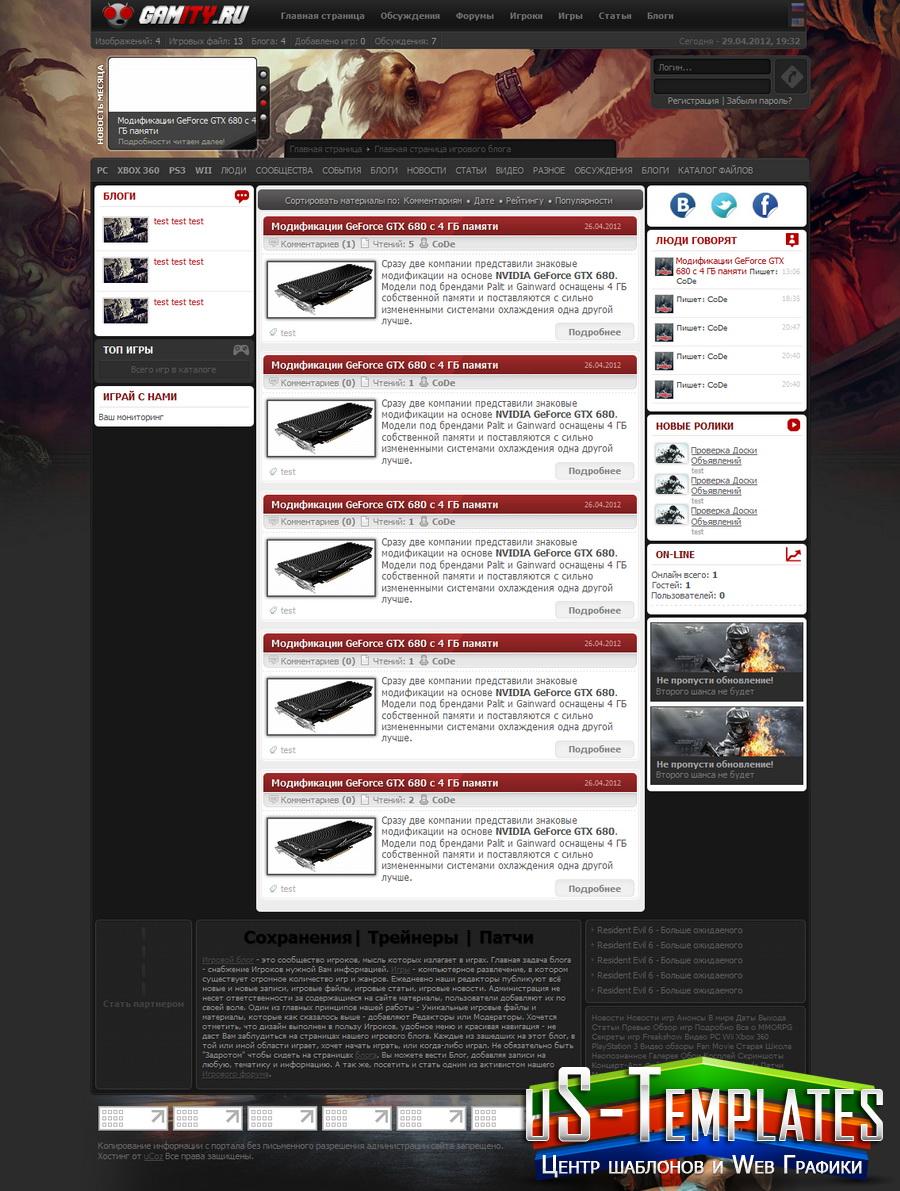 Шаблон сайта GAMITY для uCoz