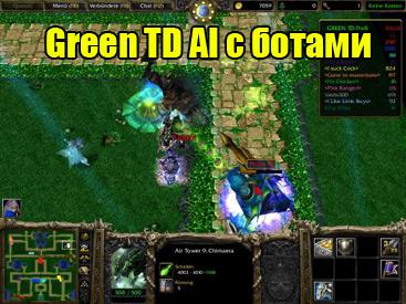 Green TD AI с ботами