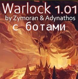 Карта Warlock AI с ботами для Warcraft 3