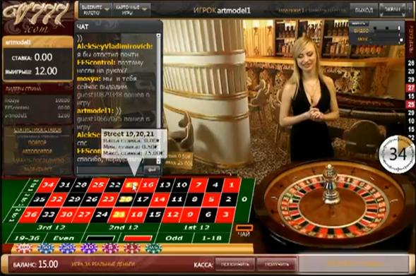 vivod-deneg-s-grand-kazino