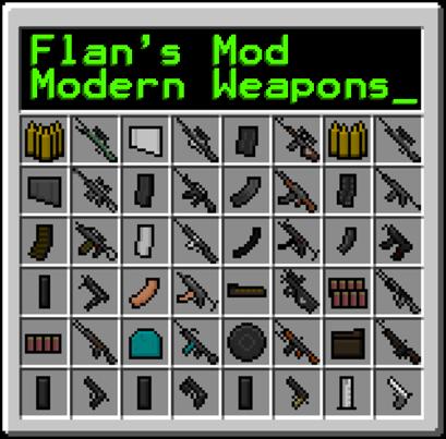 Скачать мод на оружие для minecraft 1.5.1 бесплатно
